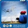 大型八轴航拍飞行器 电力架线机 巡线机 影视航拍订制