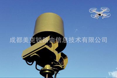 毫米波反无人机雷达 红外 可见光 一体