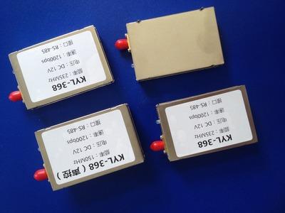 无人机声控模块 嵌入式无线发射器与接收器