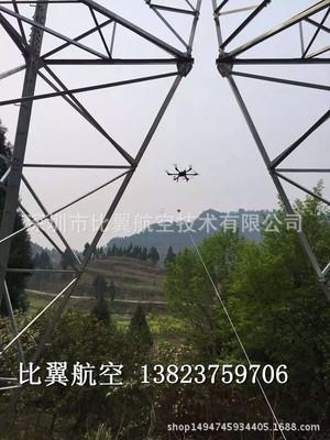 广安架线飞机电力放线|放线飞机架线无人机培训