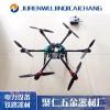 6翼8翼放线无人机 电力架线 放线飞行器 放线培训