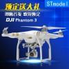 精灵3航拍无人机fpv高清相机专业四轴飞行器