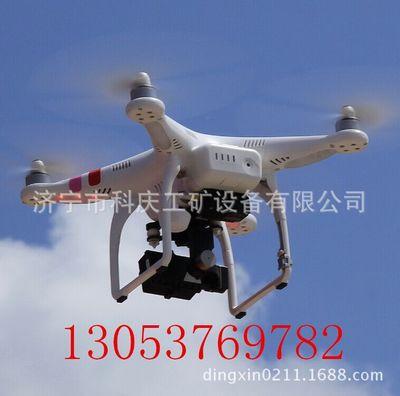智能2KM高度航拍无人机,遥控悬停GPS定位无人机