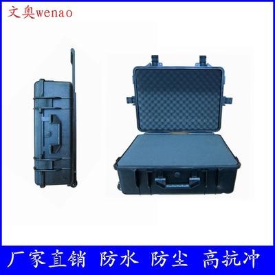 ABS塑料工具箱 拉杆塑料工具箱 仪表箱 无人机包装箱