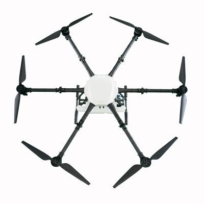 农用植保无人机配件 大载重无人机机架 农业植保机