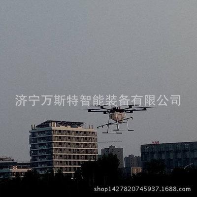 低电压自动返航 10kg植保无人机 单旋翼农用无人机