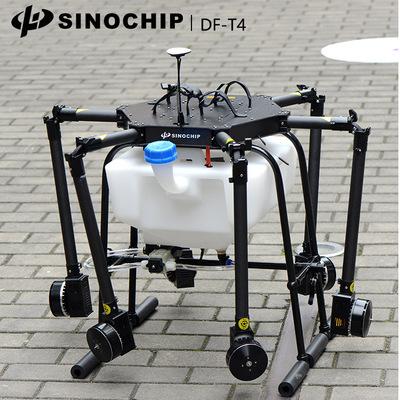 植保无人机 农用无人机 喷药无人机