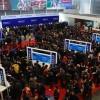 2018中国(上海)国际无人机展览会暨发展论坛