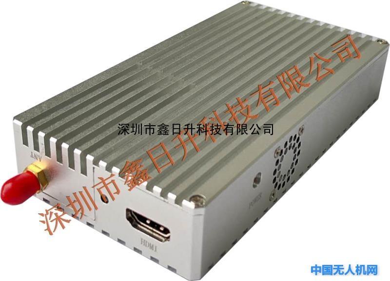特价供应50公里高清cofdm低时延无人机图传H-710B