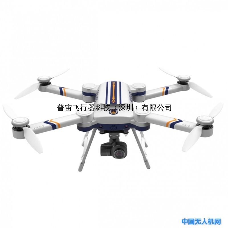 普宙安防行业无人机GDU SAGA(7km图传、开放平台)